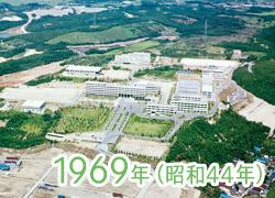 1969年(昭和44年)の写真