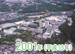 2001年(平成13年)の写真